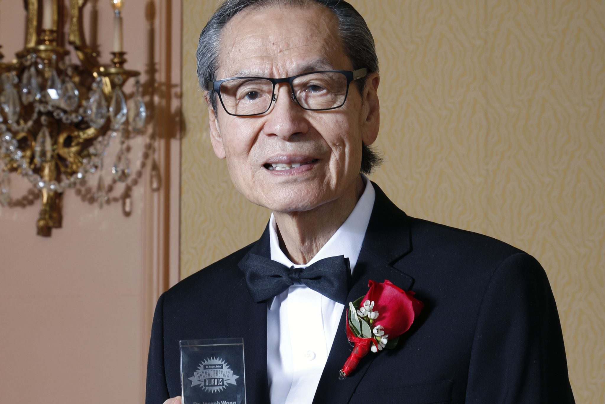 Dr. Joseph Wong - Dr. Rogers Prize Groundbreaker Awards Winner